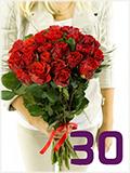 kytice 30ti růží