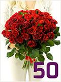 kytice 50ti růží